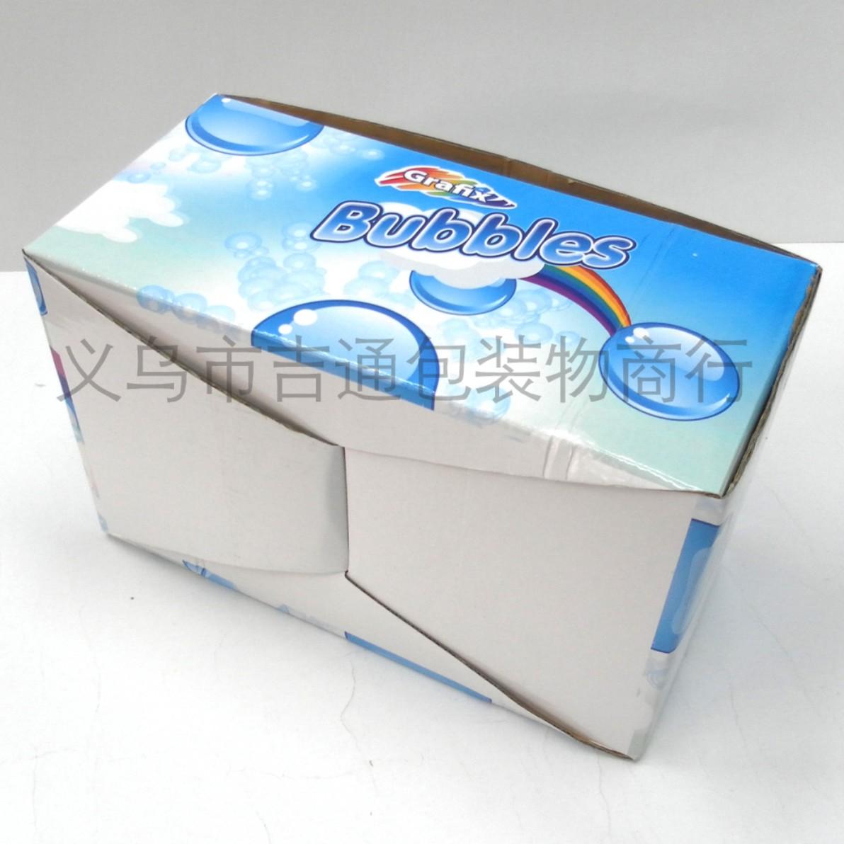 多层纸盒手工制作大全